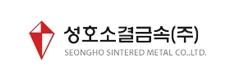Seongho Sintered Metal Corporation