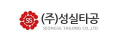 Seongsil Tagong