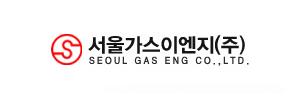 SEOUL GAS ENG Corporation