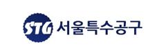 서울특수공구 Corporation