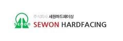 SEWON HARDFACING