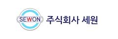 Sewon Corporation