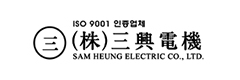 Samheung Electric