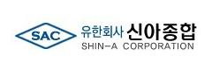 Shin-A Corporation