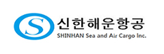 SHINHAN Sea and Air Cargo corporate identity