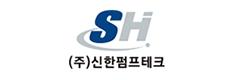 SHINHAN PUMP TECH Corporation