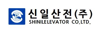Shinil Sanjeon