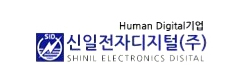 SHINIL ELECTRONICS DIGITAL Corporation