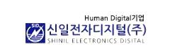 SHINIL ELECTRONICS DIGITAL