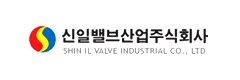 Shin Il Valve Industrial Corporation