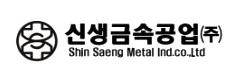 SHIN SAENG METAL Corporation