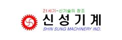 Shin Sung Machinery Corporation