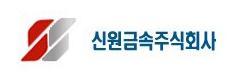 Shinwon Metal Corporation