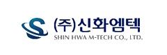 Shin Hwa M-tech Corporation