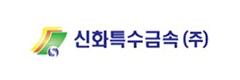 Shinhwa Corporation