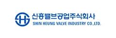 SHIN HEUNG VALVE