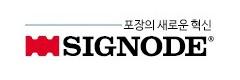 Signode Korea Corporation
