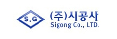 Sigong Corporation