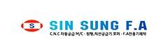 SIN SUNG FA's Corporation