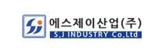 에스제이산업(주) Corporation