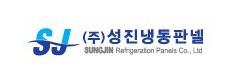 Sungjin Refrigeration Panels