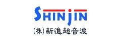 Shinjin
