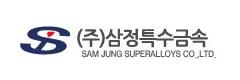 Samjung Superalloys