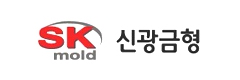 SK MOLD Corporation
