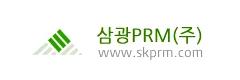 Samgwang PRM