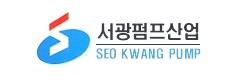 SEO KWANG PUMP Corporation