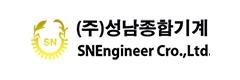 Snengineer Corporation