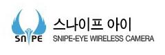 Snipe-eye