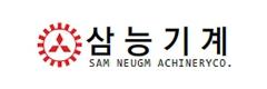 Sam Neung Machinery Corporation
