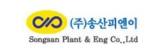 Songsan P&E Corporation