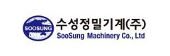 Soosung Machinery