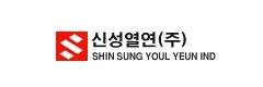 SHINSUNG