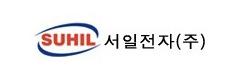 SUH IL Electronics Corporation