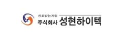 SungHyun High-Tech Corporation