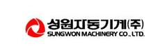 Sungwon Machinery