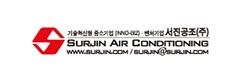 Surjin Air Conditioning Corporation