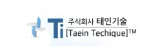 Taein Techique