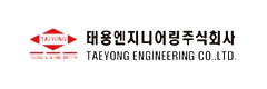 Taeyoung Engineering