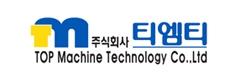 (주)티엠티 Corporation