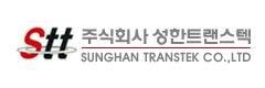 Sunghan Transtek