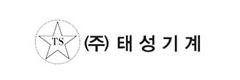 Tae Sung Machinery
