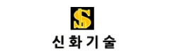SHIN HWA TECH's Corporation