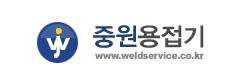 WELDSERVICE corporate identity