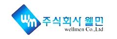 wellmen Corporation