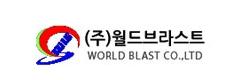 WORLD BALST Corporation