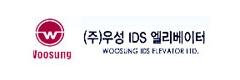 Woosung IDS Elevator